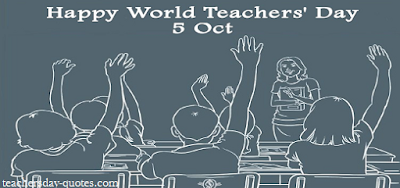 Teachers-day-quotes-in-Hindi