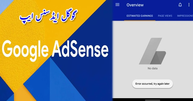 google-adsense-android-app-stops-working