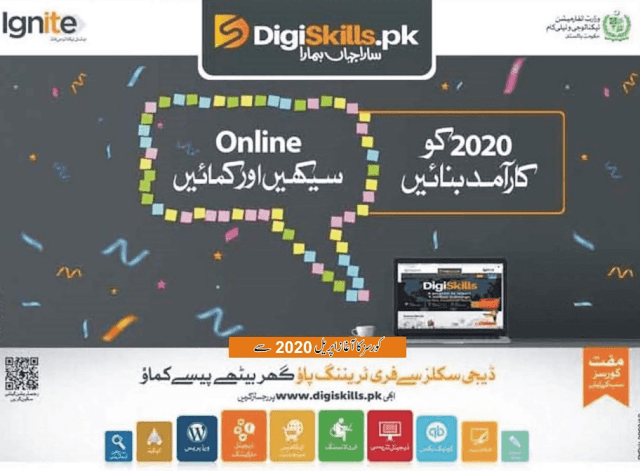 Learn And Earn Digiskills