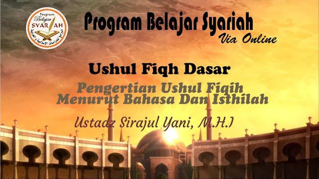 Pengertian Ushul Fiqih menurut bahasa dan Isthilah