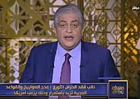 برنامج مساء DMC حلقة 3-2-2017 أسامه كمال - الفساد في مصر