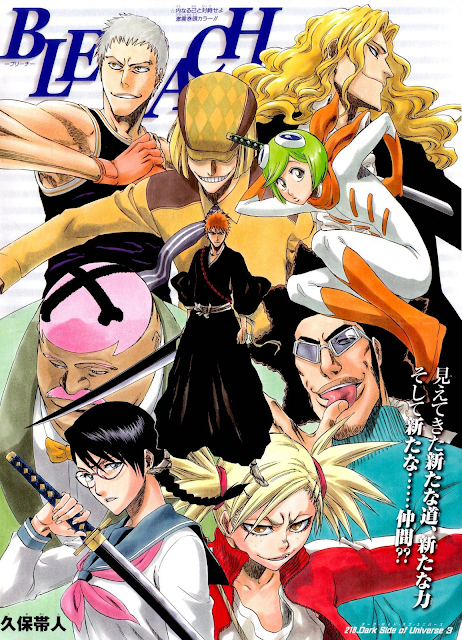Poster-vaizards-anime-Bleach