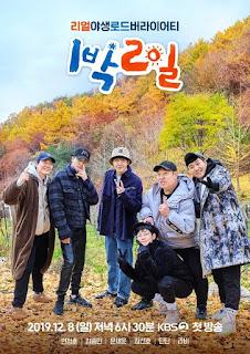 2 Days & 1 Night: Season 4 (2019) Episode 40 Subtitle Indonesia