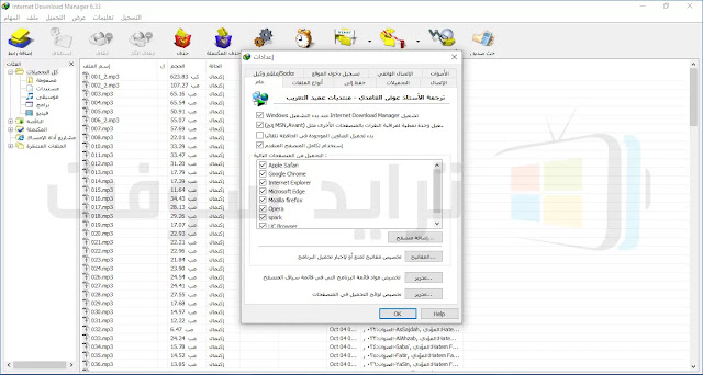 Internet Download Manager For Windows