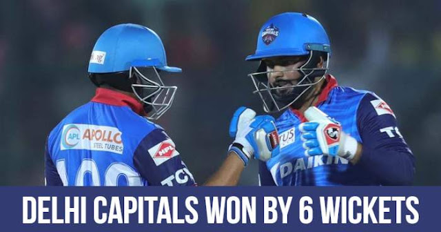 Delhi Capitals won by 6 wickets