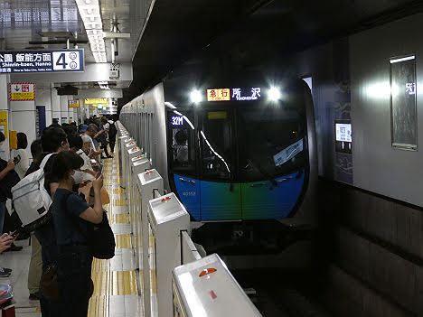 【ダイヤ改正で新設】西武40050系の副都心線 急行 所沢行き