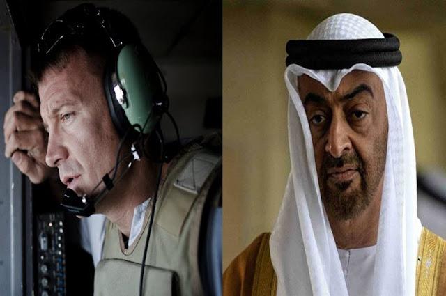 """مؤسس """"بلاك ووتر"""" التي تورّط الإمارات في فضائح دولية"""