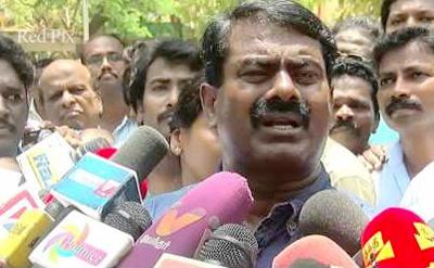 Naam Tamilar Seeman and His Wife Files Nomination at Cuddalore