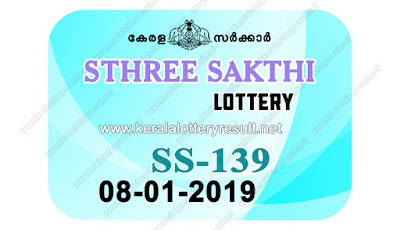"keralalotteryresult.net, ""kerala lottery result 08.01.2019 sthree sakthi ss 139"" 1th january 2019 result, kerala lottery, kl result,  yesterday lottery results, lotteries results, keralalotteries, kerala lottery, keralalotteryresult, kerala lottery result, kerala lottery result live, kerala lottery today, kerala lottery result today, kerala lottery results today, today kerala lottery result, 8 1 2019, 08.01.2019, kerala lottery result 8-1-2019, sthree sakthi lottery results, kerala lottery result today sthree sakthi, sthree sakthi lottery result, kerala lottery result sthree sakthi today, kerala lottery sthree sakthi today result, sthree sakthi kerala lottery result, sthree sakthi lottery ss 139 results 8-1-2019, sthree sakthi lottery ss 139, live sthree sakthi lottery ss-139, sthree sakthi lottery, 8/1/2019 kerala lottery today result sthree sakthi, 08/01/2019 sthree sakthi lottery ss-139, today sthree sakthi lottery result, sthree sakthi lottery today result, sthree sakthi lottery results today, today kerala lottery result sthree sakthi, kerala lottery results today sthree sakthi, sthree sakthi lottery today, today lottery result sthree sakthi, sthree sakthi lottery result today, kerala lottery result live, kerala lottery bumper result, kerala lottery result yesterday, kerala lottery result today, kerala online lottery results, kerala lottery draw, kerala lottery results, kerala state lottery today, kerala lottare, kerala lottery result, lottery today, kerala lottery today draw result"