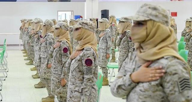 لأول مرة في التاريخ تخرج مجندات سعوديات في أكاديمية القوات المسلحة