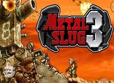 شرح تفصيلى عن لعبة حرب الخليج Metal Slug 3