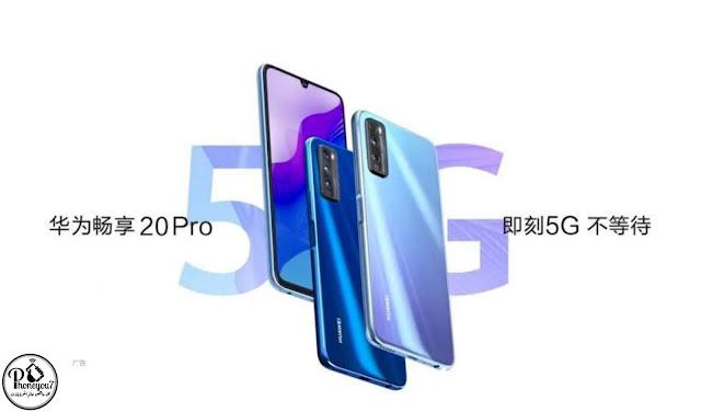 Huawei-Enjoy-20-Pro-هواوي-انجوي-20-برو