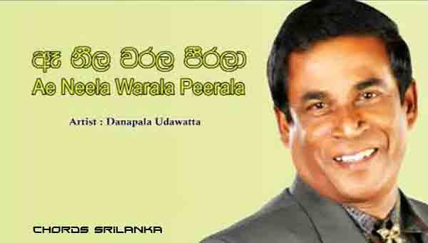 Ae Neela Warala Peerala chords, Danapala Udawaththa chords, Ae Neela Warala Peerala song chords, Danapala Udawaththa song chords,