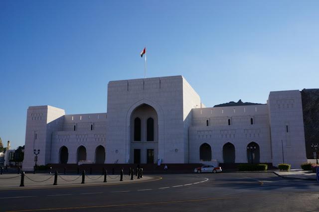 Museu Nacional de Omã