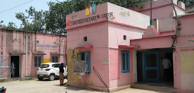Panchayat samiti Office Neem Ka Thana