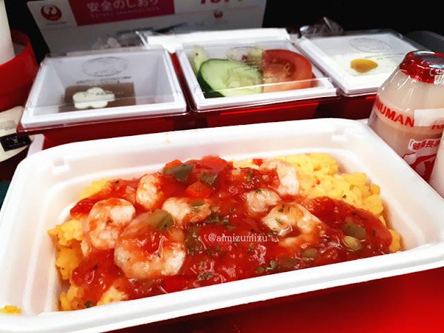 Review JAL ke Tokyo