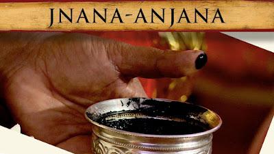 Anjana | The Ayurvedic Collyrium