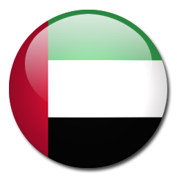 United Arab Emirates Tri-Nation Series 2023 Schedule, Fixtures, Match Time Table, Venue