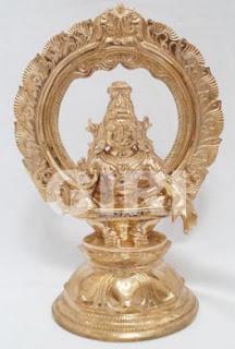 Ayyappa With Arch