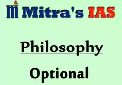 Mitras IAS Philosophy Optional Complete Class Notes