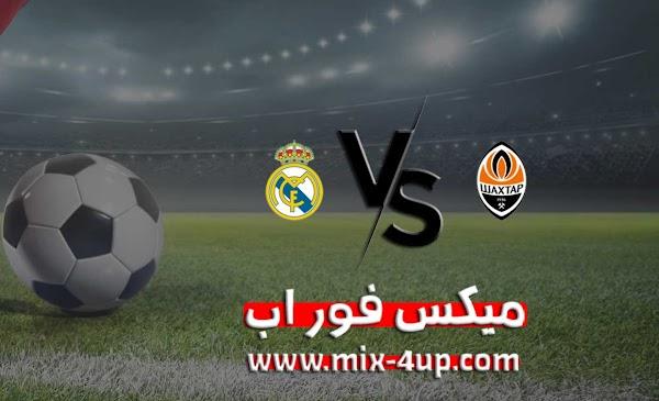 نتيجة مباراة ريال مدريد وشاختار دونيتسك ميكس فور اب بتاريخ 01-12-2020 في دوري أبطال أوروبا