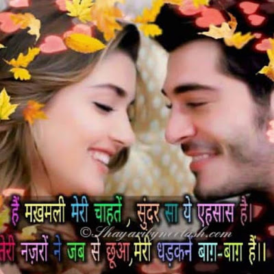 Two Line Shaysri , Two Line Shayari In Hindi,