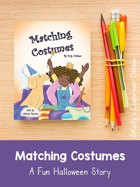 Language arts lesson and creative response for Matching Costumes by DG Driver. Children draw matching Halloween costumes for themselves and their dog.
