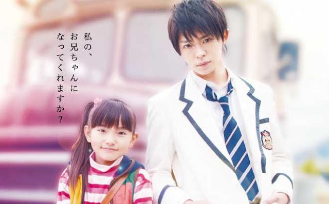 Download Dorama Jepang Oniichan, Gacha Batch Subtitle Indonesia