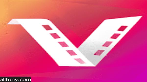 تحميل تطبيق تنزيل الفيديو VidMate للأيفون والأندرويد APK