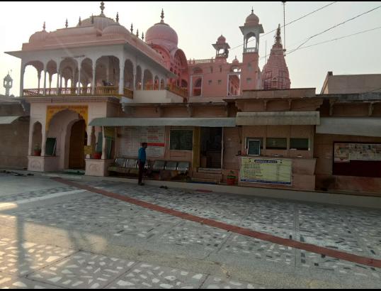Chamatkar Ji Jain Temple