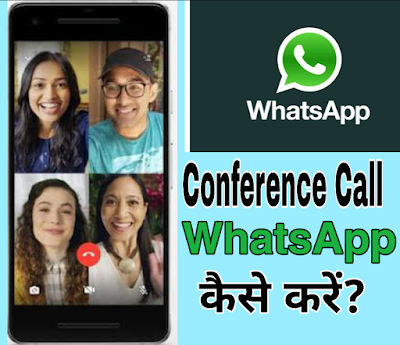 Conference Call WhatsApp