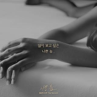ben-off-the-record-bad-heejin-loona-7