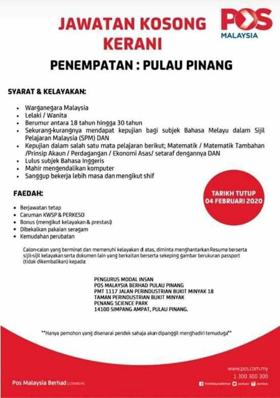 Jawatan Kosong Kerani Di Pos Malaysia Berhad 2020 Jobcari Com Jawatan Kosong Terkini