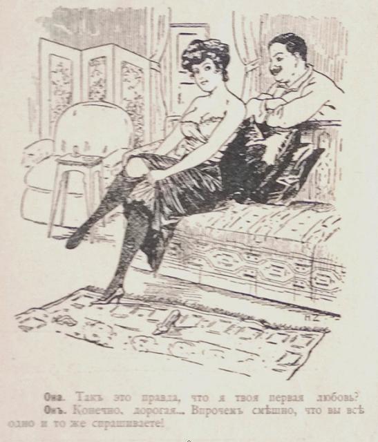 анекдоты о любовниках