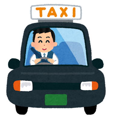 黒いタクシーのドライバーのイラスト