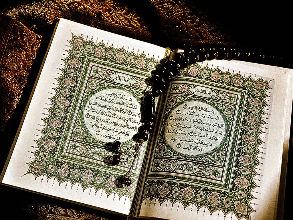 bangla islamic blog, ialamer alo, hadith, quran, islam, bangl, articale, dua, salat, shariah, islamic song, jihad, question, health, help