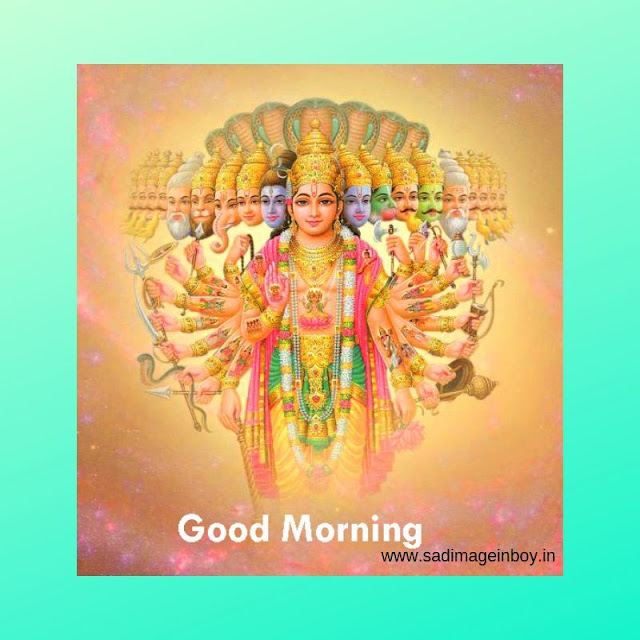 good morning with god images Download For HD