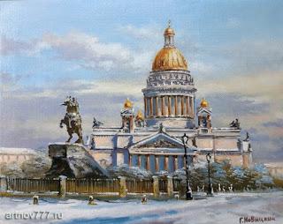 Картина Исаакиевский собор СПб