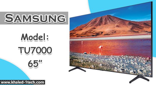 شاشة عرض 65 بوصة من سامسونج TU7000UXUM Crystal 4K TV - أفضل شاشات العرض لاستخدامها مع أجهزة PS5 و Xbox Series X