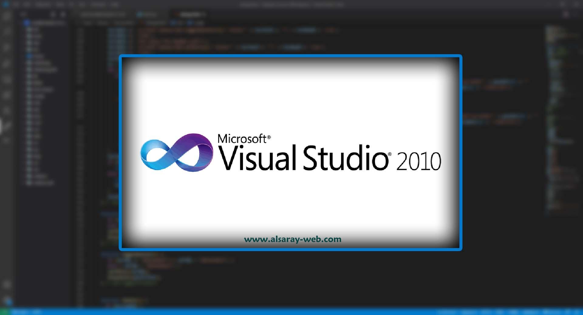 تحميل برنامج فيجوال بيسك 2010 Visual Basic برابط مباشر السراي ويب