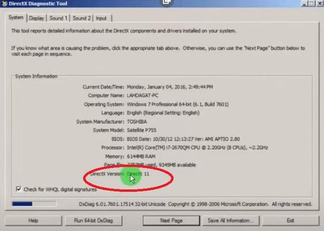 تحميل برنامج DirectX 11 64 بت و 32 بت