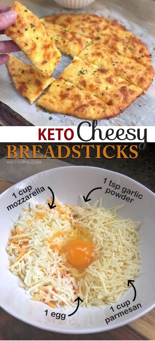 Keto Cheesy Garlic 'Breadsticks'