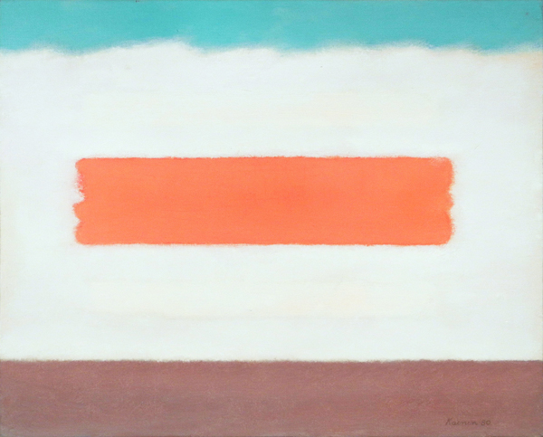 "Jacob Kainen, High Noon II, 1980, oil on linen, 24"" x 30"""