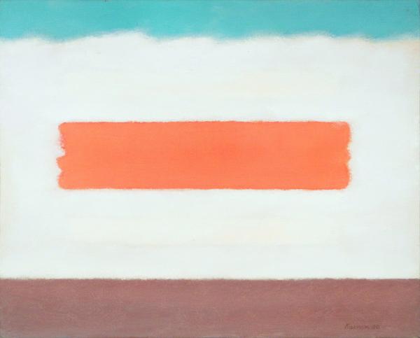 "Jacob Kainen, High Noon II, 1980, oil on linen, 24"" x 30"""