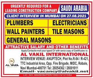 Leading Construction Company Job Vacancy Saudi Arabia