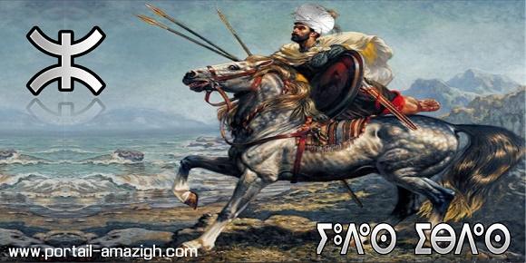 الملك الأمازيغي يوداس يبداس