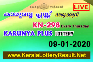 kerala lottery, kerala lottery result,  kl result, yesterday lottery results, lotteries results, keralalotteries, kerala lottery, keralalotteryresult,  kerala lottery result live, kerala lottery today, kerala lottery result today, kerala lottery results today, today kerala lottery result, Karunya Plus lottery results, kerala lottery result today Karunya Plus, Karunya Plus lottery result, kerala lottery result Karunya Plus today, kerala lottery Karunya Plus today result, Karunya Plus kerala lottery result, live Karunya Plus lottery KN-298, kerala lottery result 09.01.2020 Karunya Plus KN 295 09 January2020 result, 09 01 2020, kerala lottery result 09-01-2020, Karunya Plus lottery KN 295 results 09-01-2020, 09/01/2020 kerala lottery today result Karunya Plus, 09/01/2090 Karunya Plus lottery KN-298, Karunya Plus 09.01.2020, 09.01.2020 lottery results, kerala lottery result January09 2020, kerala lottery results 09th January2020, 09.01.2020 week KN-298 lottery result, 09.01.2020 Karunya Plus KN-298 Lottery Result, 09-01-2020 kerala lottery results, 09-01-2020 kerala state lottery result, 09-01-2020 KN-298, Kerala Karunya Plus Lottery Result 09/01/2020, KeralaLotteryResult.net