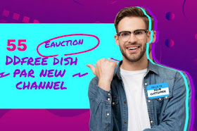 DD free Dish  55 Eauction  result 2021