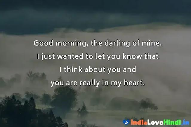 romantic good morning shayari for wife
