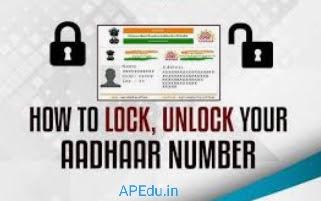 How To Biometric Aadhar Card Lock/unlock